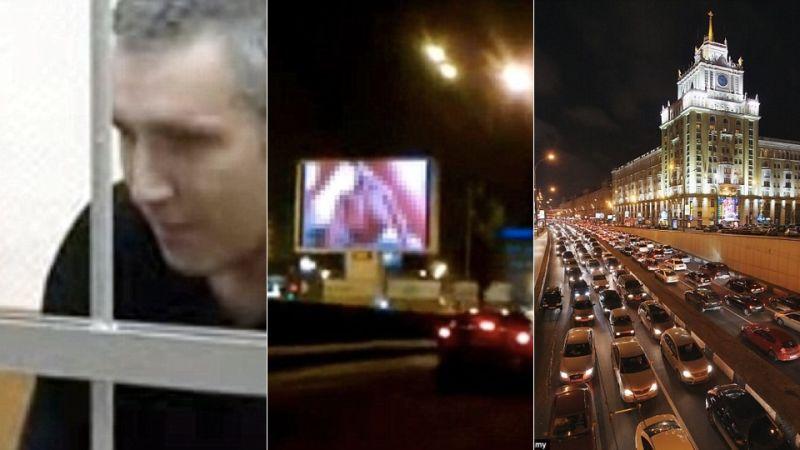 Empat Kasus Video Esek-Esek di VideoTron Paling Memalukan di Dunia