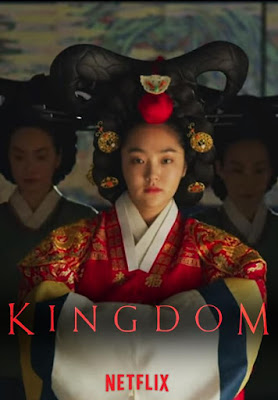 Kingdom (TV Series) S01 Custom HD Dual Latino 5.1