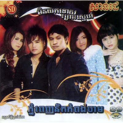 Sunday CD Vol 89