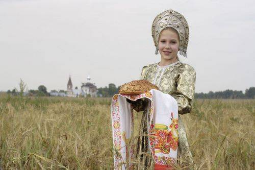 Russian As Language Of Culture 86