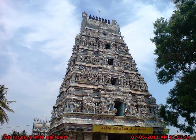 Nedungalanadhar Temple