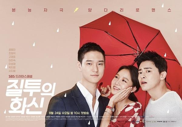 Review: Drama Korea Romantis TERBAIK yang Wajib Ditonton