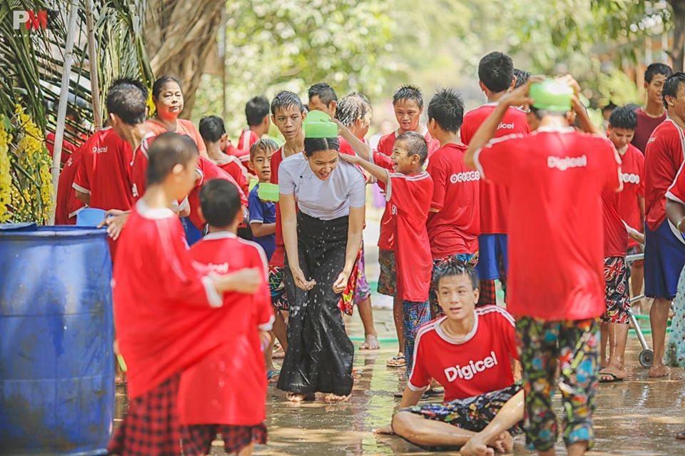 Aye Myat Thu Celebrating With Children In Thingyan