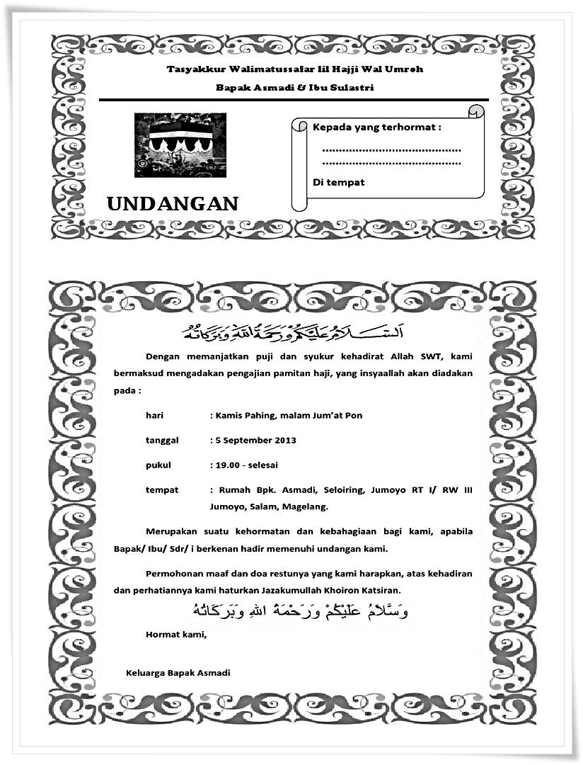 gambar surat undangan syukuran pulang haji