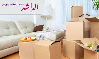 شركة تخزين اثاث في الرياض