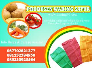 jual waring sayur, pabrik waring sayur, waring sayur mulyana, waring sayur surabaya