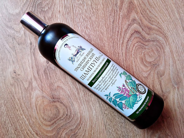 Przepisy Babci Agafii - Tradycyjny syberyjski szampon do włosów Nº 2 na brzozowym propolisie – regenerujący, opakowanie