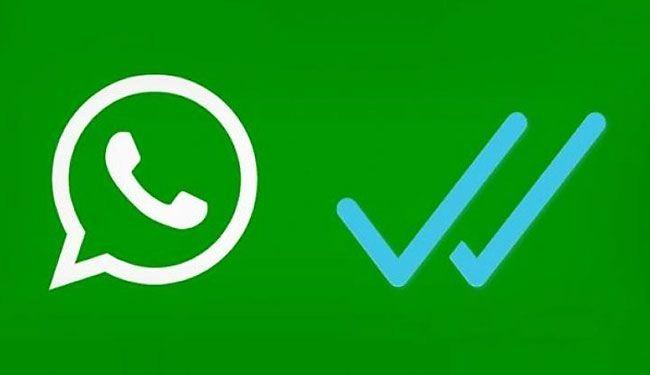 اخر تحديث | تحميل واتس اب بلس whatsapp plus 2016 لمكالمات الفيديو والدردشة الصوتية المجانية