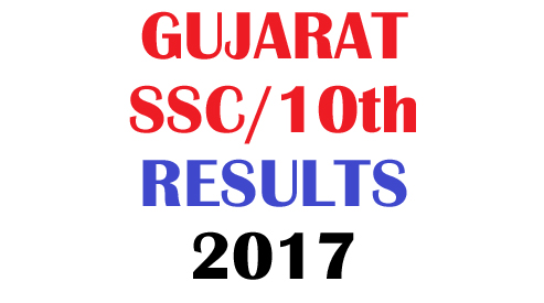 GSEB SSC Results 2017