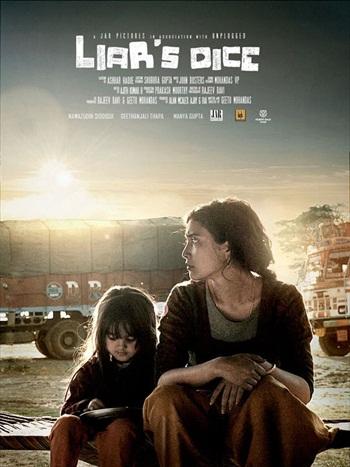 Liar's Dice 2013 Hindi Movie Download