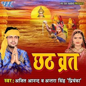 Chhath Bart - Ajit Anand Best Bhojpuri Chhath Geet Album 2016