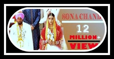 Sona Chandi Kya Krenge Pyar Mein
