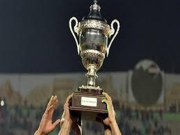 مباريات دور الـ32 مسابقة كأس مصر 2018/2019 وموعد مواجهات الأهلي والزمالك وبيراميدز