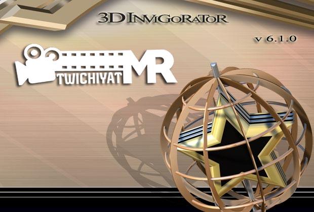 Zaxwerks 3D Invigorator Pro