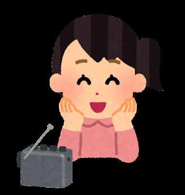 ラジオを聴く人のイラスト(女性)