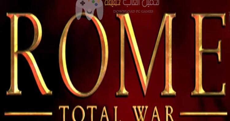 تحميل لعبة rome total war مضغوطة بحجم صغير