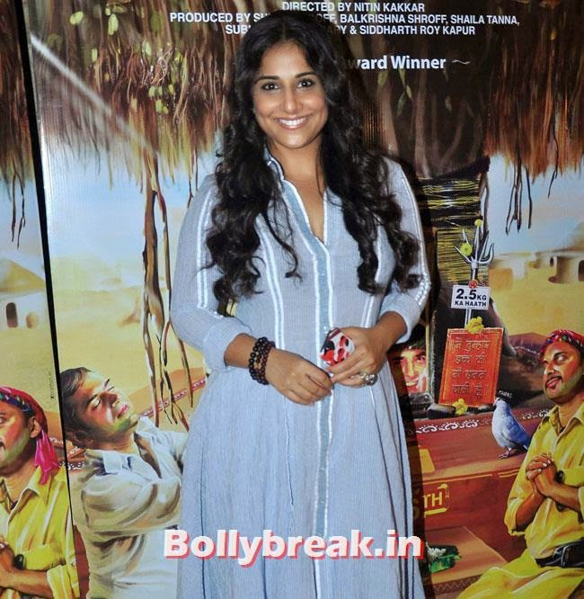 Vidya Balan, Vidya Balan, Tabu at Special Screening of movie 'Filmistaan'