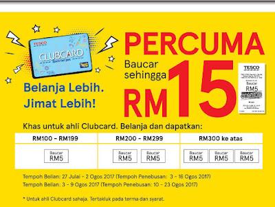 Tesco Malaysia Clubcard Member Free Cash Voucher Promo