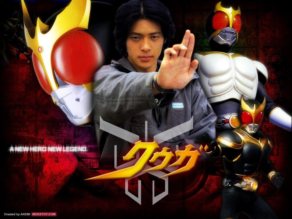 Kamen Rider Kuuga /VietSub