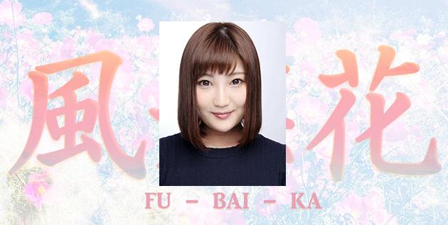 http://akb48-daily.blogspot.com/2016/08/komatani-hitomi-to-be-leading-actress.html