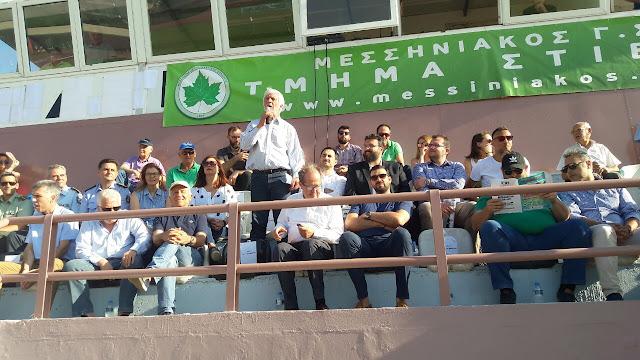 Τατούλης: Το 2019 αναβαθμισμένοι όλοι οι αθλητικοί χώροι στην Περιφέρεια Πελοποννήσου