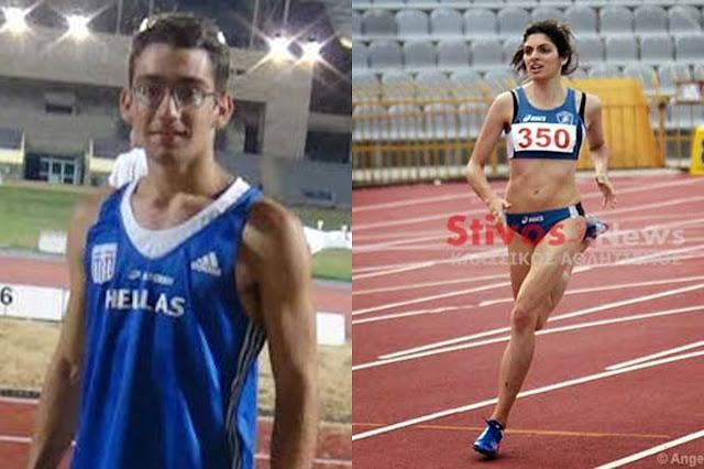 Εξαιρετικές επιδόσεις για Κυριάκο Μπέκα και Κωνσταντίνα Γιαννοπούλου