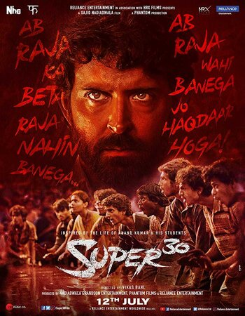 Super 30 (2019) Full Hindi Movie Download 720p 480p HD