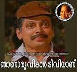 Spiderman Malayalam Comedy Flv YouTube