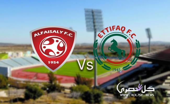 نتيجة مباراة الاتفاق والفيصلي اليوم 30-9-2017 فوز الفيصلي بنتيجة اهداف 3-0 بالدوري السعودي