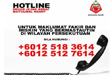 no hotline maiwp