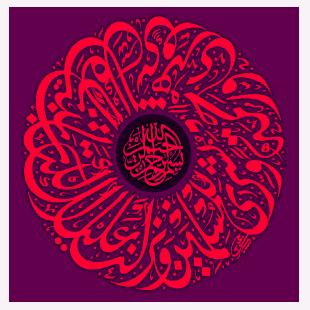 Ismaili Wisdom
