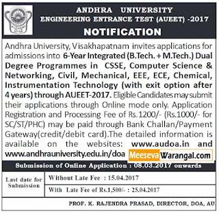 Andhra University EET 2017 Exam Notification