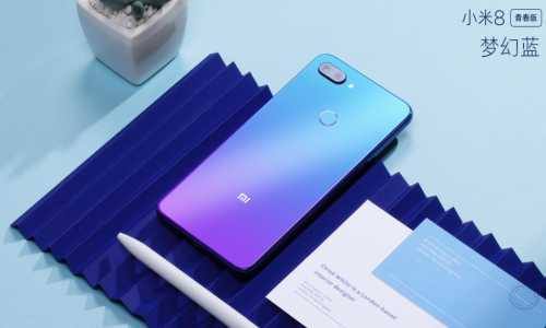 Xiaomi Mi 8 Youth Edition, Screen Fingerprint Edition Launched: Price, Specifications