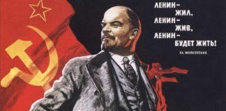 Η διοίκηση των Ναυπηγείων Σκαραμαγκά τα βάζει με εργαζόμενους επικαλούμενη τον Λένιν!