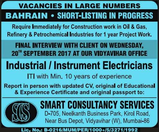 Walkin For Shortlisting | Industrial / Instrumentation - Electrician Jobs in Bahrain | Interview in Mumbai