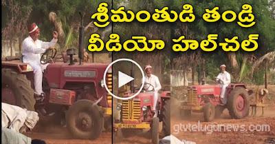 Jagapathi Babus video creates a flutter
