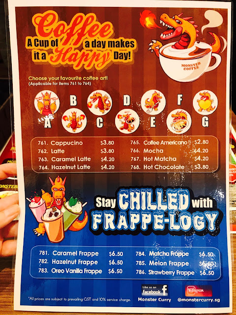 Monster Curry (Suntec City) - Coffee Menu