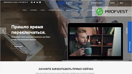 🥇CMCCapital.net: обзор и отзывы [Кэшбэк 10%]