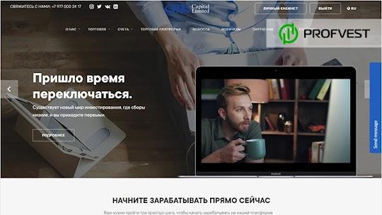🥇CMCCapital.net: обзор и отзывы [Кэшбэк 5%]