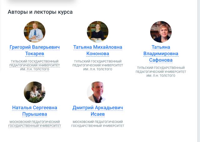 русская лексикология онлайн курс бесплатно
