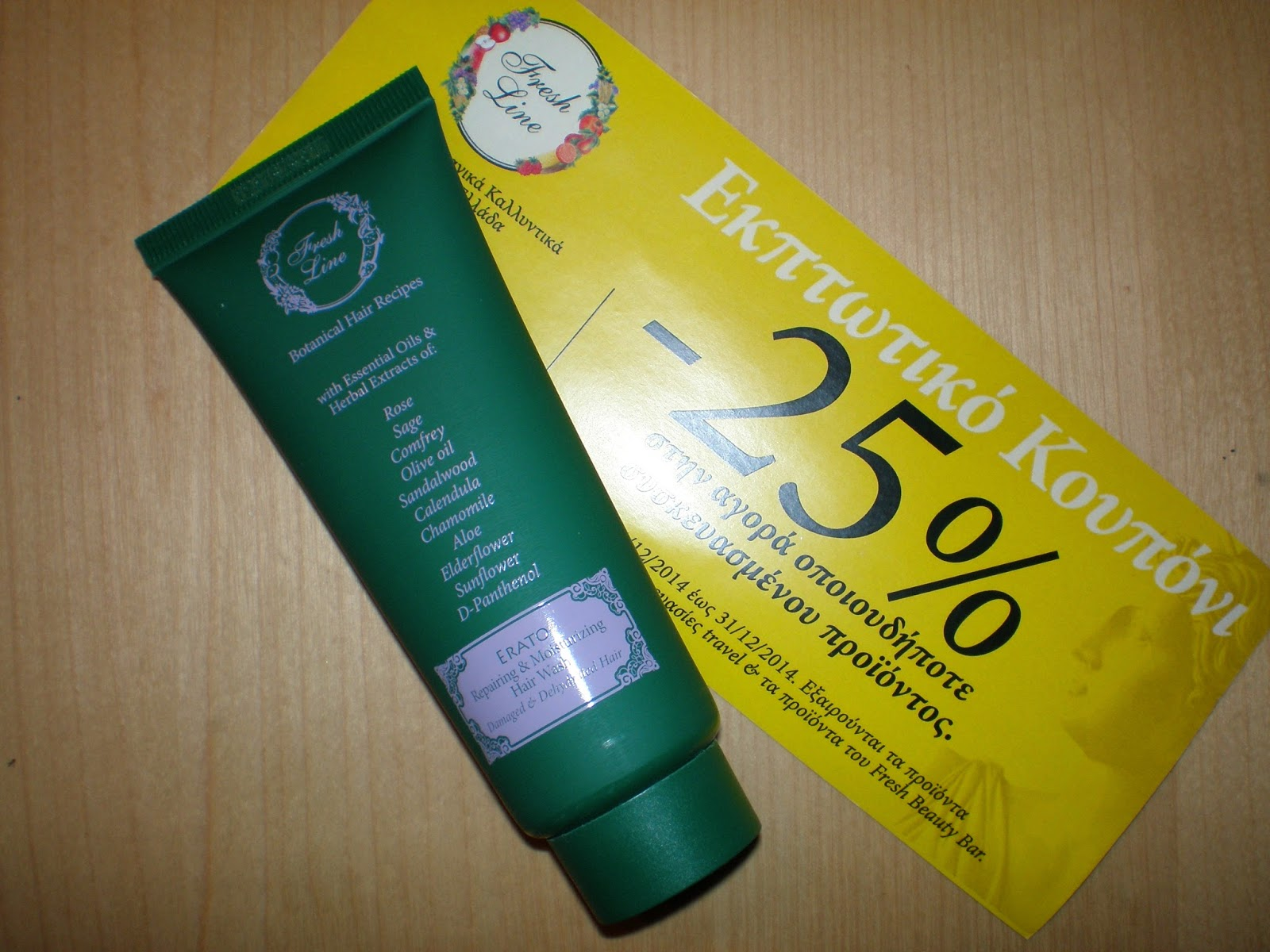 Fresh Line Erato Repairing & Moisturizing Hair Wash