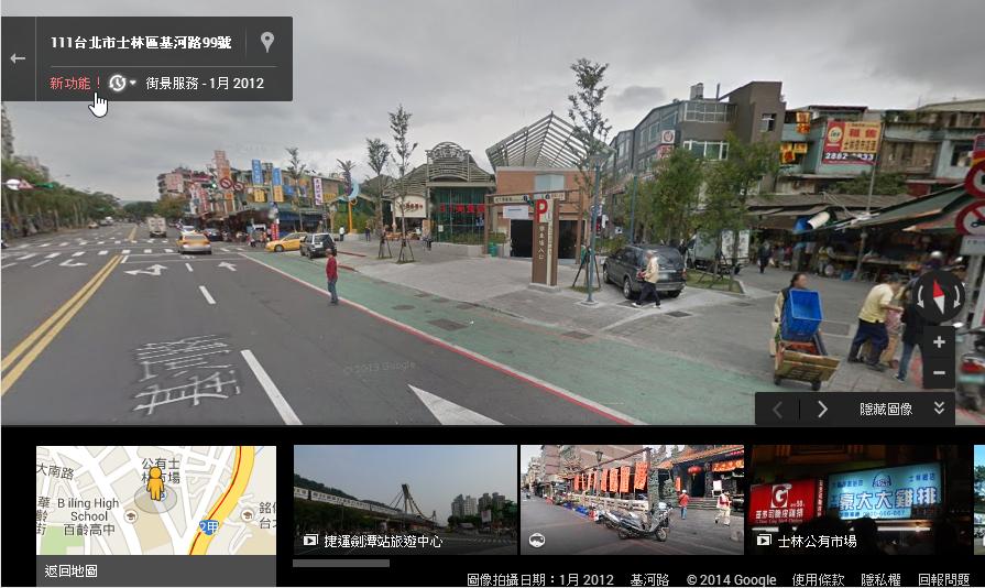 Google 街景 10 週年,你會有興趣知道與回顧的應用技巧 - TechNow 當代科技 | TechNow 當代科技