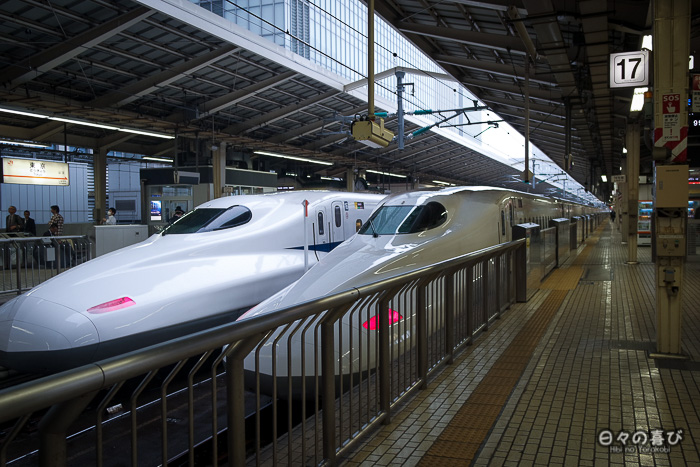 Shinkansen Kodama en gare à Tokyo