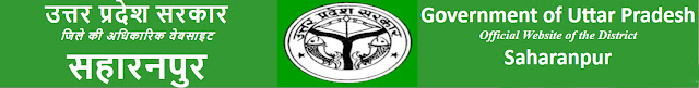 saharanpur.nic.in SSA Saharanpur Recruitment
