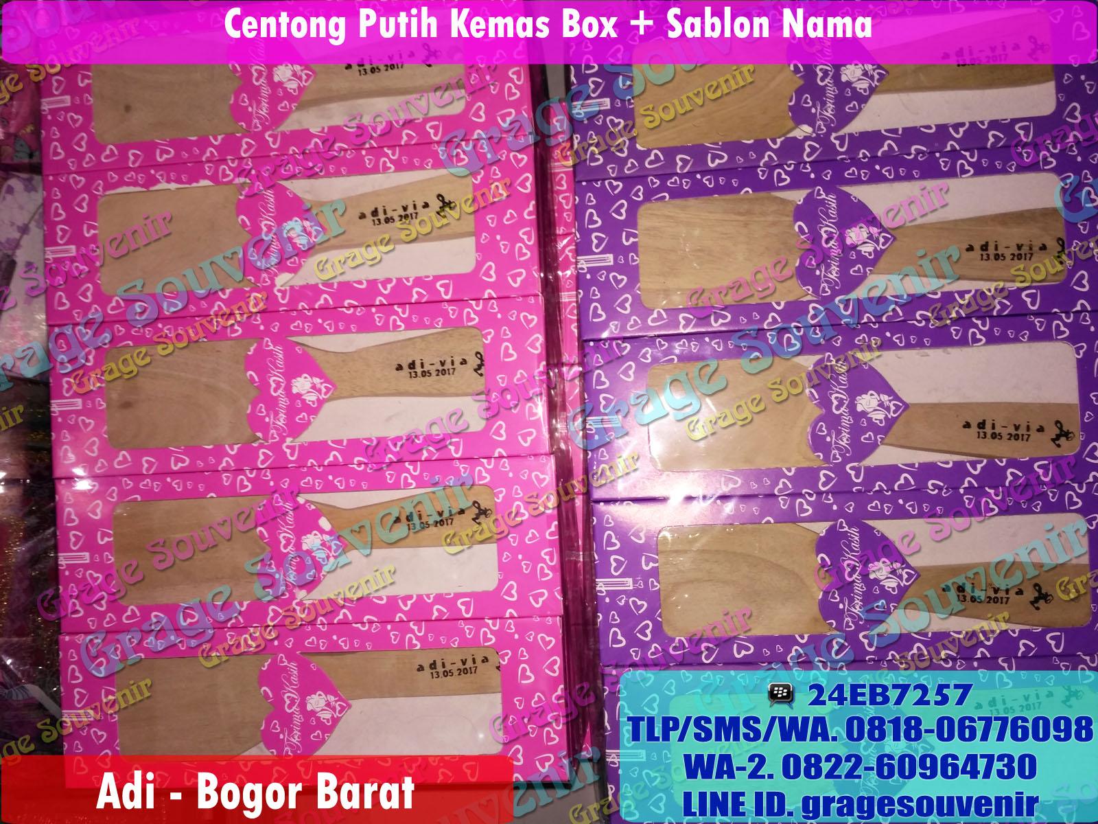 Souvenir Centong Kayu Bogor