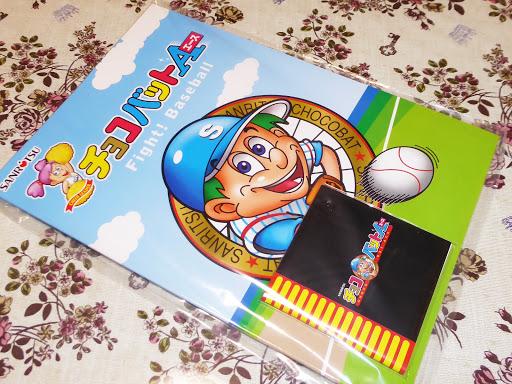 三立製菓のチョコバットエース 当たり 景品 ノート