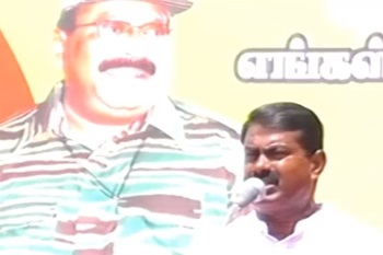 Seeman Speech 02-05-2016 Oraththanadu