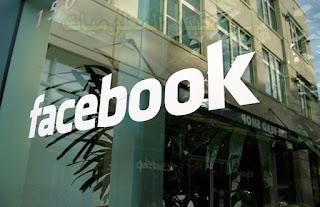 فيسبوك تُغير سياسة الإعلانات على الشبكة بإيقاف فئة الشركاء طرف ثالت
