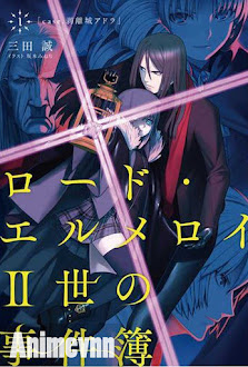Lord El-Melloi II Case Files -  2019 Poster