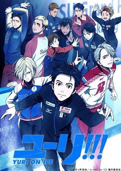 Yuri!!! on Ice Subtitle Indonesia Episode 01